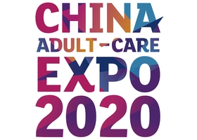 CHINA ADULT-CARE EXPO 2020