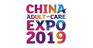CHINA ADULT-CARE EXPO 2019