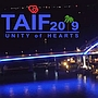 TAIF-2019: the participation terms have been announced