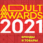 Adult Awards 2021
