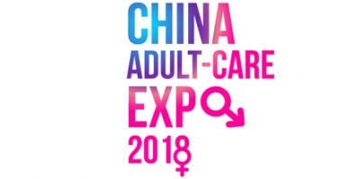 CHINA ADULT-CARE EXPO 2018
