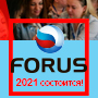 FORUS 2021: up-to-date information