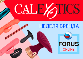 Неделя бренда California Exotic Novelties